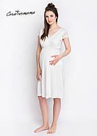 Creative Mama Ночная рубашка для беременных и кормящих Creative Mama Blanko