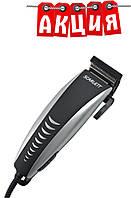 Машинка для волос Scarlett SC 162/164/167. АКЦИЯ