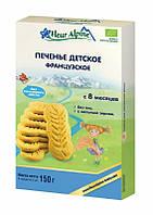 Fleur Alpin Печенье Fleur Alpine Organic Французское с 8 месяцев 150 г