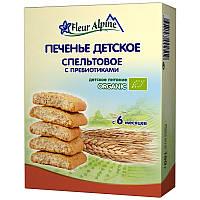 Fleur Alpin Печенье Fleur Alpine Organic Альпийское с пребиотиками с 6 месяцев 150 г