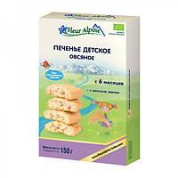 Fleur Alpin Печенье детское Fleur Alpine Organic Овсяное с 6 месяцев 150 г