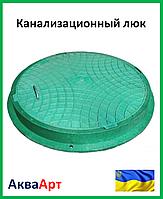 Канализационный люк Акведук полимерный (зелёный) 1т