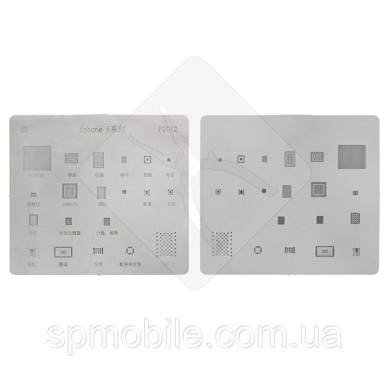 BGA-трафарет P3012 для мобільного телефону Apple iPhone 5, 20 в 1