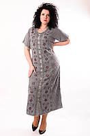 Платье - халат с рукавом серое, на 54-58 размеры