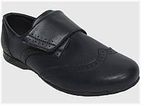 Детские школьные туфли для мальчика VITALIYA, размеры 32-36 34