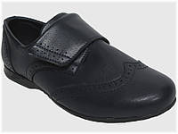 Детские школьные туфли для мальчика VITALIYA, размеры 32-36