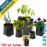 Пакет для саженцев садовых культур 310*400 мм, с фальцем 4 см и дренажным отверстием 4 мм, аналог горшка 18 л