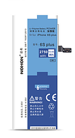 Аккумулятор 616-00045 для Apple iPhone (ёмкость 2750mAh)
