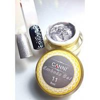 3D Embossing gel \ гель-паста №11, серебро