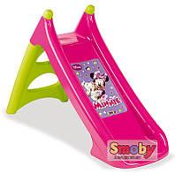 """Детская Горка с водным эффектом XS Minnie 2015  Smoby - Франция -  """"Минни Маус"""""""