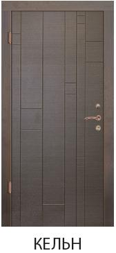 """Входная дверь для квартиры """"Портала"""" (серии комфорт) Кельн"""