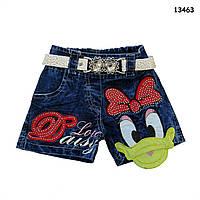 Джинсовые шорты Daisy для девочки. 2 годаДжинсовые шорты Daisy для девочки. 2, 3 года