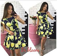 Короткое пышное платье с коротким рукавом