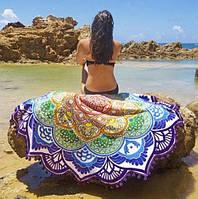 Пляжный коврик Мандала с помпонами. 140 см.