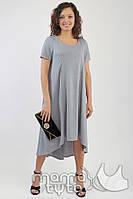 MamaTyta Платье колокольчик для беременных и кормящих (серый жемчуг)
