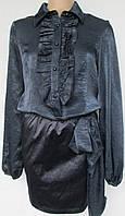 Оригинальное комбинированное платье: блузка+юбка. Италия