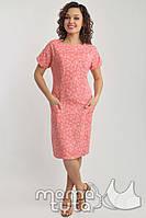 MamaTyta Платье летнее для кормящих (розовые цветы)