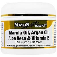 Mason Naturals, Крем для лица и тела с маслом марулы, аргановым маслом, алоэ вера и витамином E, 2 унции (57 г)