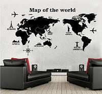 """Наклейка на стену, наклейки в офис, в детскую, в школу """"карта мира"""" 60*120см (лист 60*90см) Map of the world"""