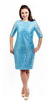Женское кружевное платье увеличенный размер голубое