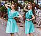 """Женское стильное летнее платье 1129 """"Софт Клёш Крылышки"""" в расцветках, фото 4"""