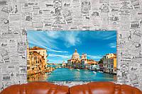 "Картина на холсте ""Гранд-канал. Венеция. Природа"". 70х40 см."
