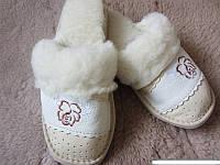 Тапочки жіночі теплі з овечої вовни