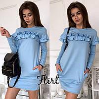 78f88fc3ba1 Красивое платье с рюшками. Расцветки АГ-004.028