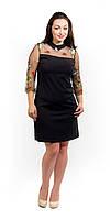 Красивое женское платье с воротничком и вышитой сеткой черное