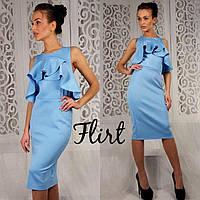 a5343e32080 Красивое платье волна. Расцветки АГ-004.030