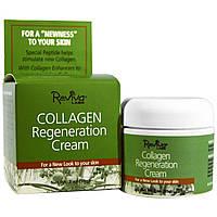 Reviva Labs, Восстанавливающий крем с коллагеном, 2 унции (55 г)