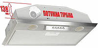 Вытяжка кухонная встраиваемая Eleyus Modul 960 LED SMD 52 IS