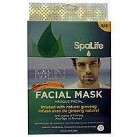 My Spa Life, Маска для лица, Для мужчин, 3 маски