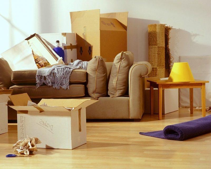 Домашний переезд