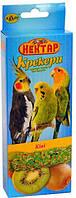 Корм папуг  нектар крекер киви - 2*50 г. Лори