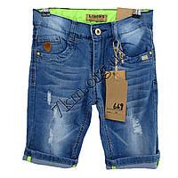 Бриджи детские для мальчиков джинсовые 20-25 р. оптом 669