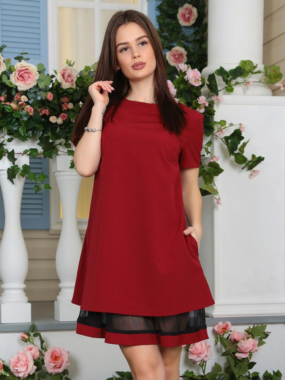 Платье Агат марсала