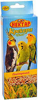 Корм папуг  нектар крекер воздушный - 2*50 г. Лори