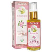 Badger Company, Очищающие масло дамасской розы для лица, для сухой/чувствительной кожи, 59,1 г (2 жидких унций)