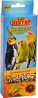 Корм папуг нектар крекер подсолнечные - 2*50 г. Лори
