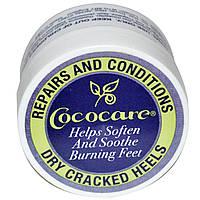 Cococare, Восстановление и увлажнение сухой потрескавшейся кожи на пятках, 0,5 унции (11 г)