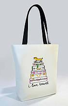 "Женская сумка ""I love Spain"" Б378 цвет на выбор"