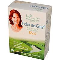 Light Mountain, Color the Gray! Натуральная краска для волос и кондиционер, черный, 7 унций (198 г)