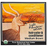 Light Mountain, Натуральный краситель и кондиционер для волос, средне-коричневый, 113 г