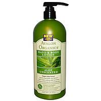 Avalon Organics, Лосьон для рук и тела с алоэ, без запаха, 32 унции (907 г)
