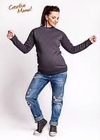 Creative Mama Теплый свитер для беременных и кормящих Creative mama Urban