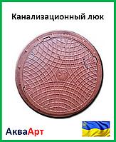 Канализационный люк Акведук с замком полимерный (коричневый) 1т