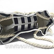 Пляжная сумка текстильная летняя для пляжа форма бочонка бирюзовая полоса, фото 2