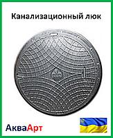 Канализационный люк Акведук полимерный (чёрный) 1т