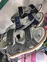 Детские сандалии для мальчиков оптом Размеры 26-31